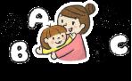 子育て支援 0,1,2歳児の親子向け