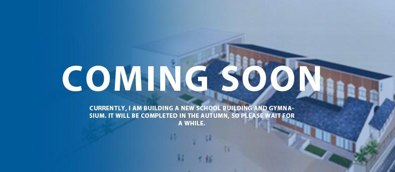 小学部専用校舎と体育館を建設中。新しい学び舎で心地よいスタートを